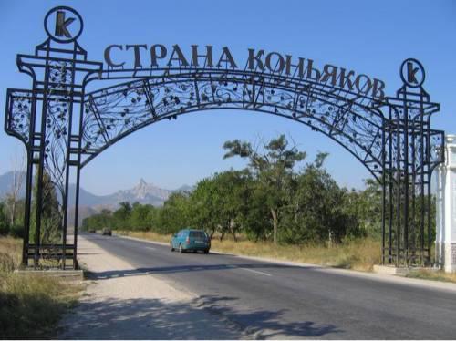 Снять жилье в Коктебеле на Черном море Крыма
